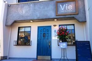 名古屋市西区の美容室Vie